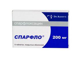 спарфлоксацин инструкция по применению цена img-1