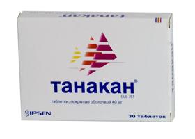 препарат танакан инструкция цена