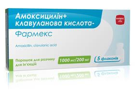 Применение амоксицилин и клавулановой кислоты