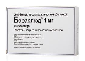 Бараклюд