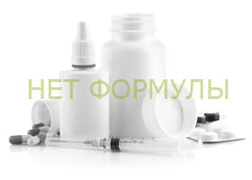 Метилпреднизолона ацепонат
