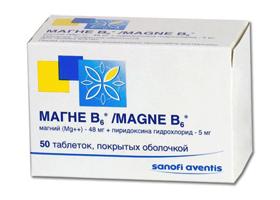 магне в 6 таблетки инструкция по применению цена - фото 4