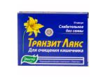 Транзит Лакс Эвалар