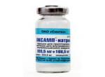 Оксамп-Натрий