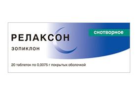 имован инструкция по применению цена отзывы аналоги - фото 11