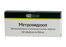 метродизанол инструкция по применению цена