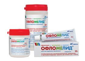 Таблетки, раствор, вагинальный гель Метрогил: инструкция по применению, цена, отзывы при прыщах