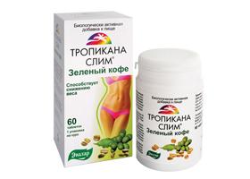 Тропикана Слим Зелёный кофе Эвалар