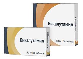 бикалутамид инструкция по применению цена - фото 4