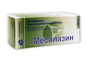 Месалазин