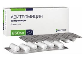 азитромицин инструкция по применению цена отзывы аналоги таблетки img-1
