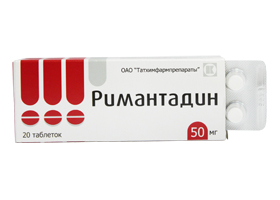 римантадин таблетки инструкция по применению цена в россии - фото 2