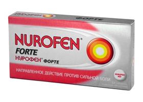 Нурофен Форте