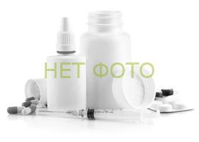 Нитроксолин аналогичные препараты