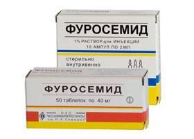 Лазикс Инструкция По Применению Цена В Украине - фото 7