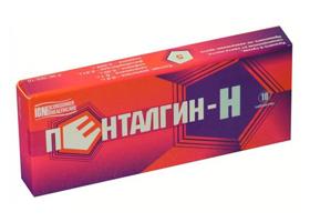 пенталгин инструкция по применению цена в украине