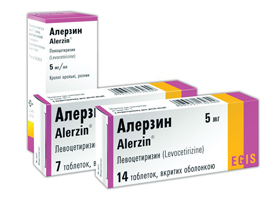 Алерзин