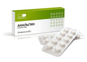 Анальгин приготовление таблеток