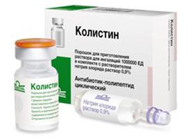 Нистатин (Nystatin) инструкция по применению