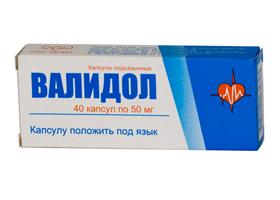 корментол таблетки инструкция по применению - фото 8