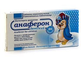 Анаферон детский инструкция цена в казахстане