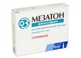 мезатон глазные капли инструкция цена в украине