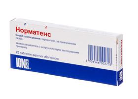 препарат норматенс инструкция
