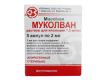 Амбробене инструкция по применению 30 мг таблетки