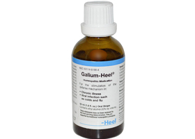 Галиум-Хель