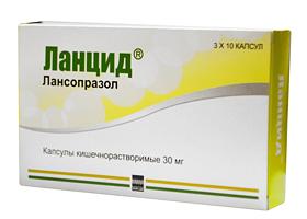 Омепразол (20 мг): инструкция по применению, показания. (Другие названия: Омепразол)