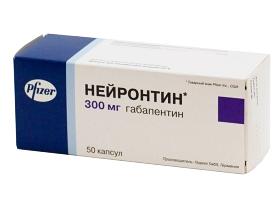 нейронтин инструкция по применению цена в украине