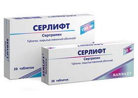 пароксин инструкция по применению цена - фото 6
