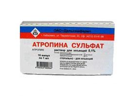 атропина сульфат инструкция по применению таблетки - фото 5