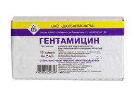 Гентамицин инструкция по применению ампулы отзывы