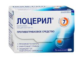 Противогрибковые препараты при грибке ногтей для приема внутрь и