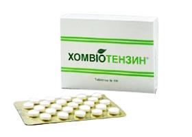 Хомвиотензин инструкция по применению цена отзывы