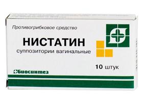 мазь нистатин инструкция цена украина