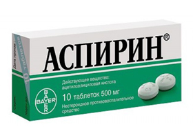 аспирин 325 инструкция цена украина