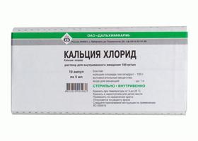 кальция хлорид инструкция по применению в ампулах для лица