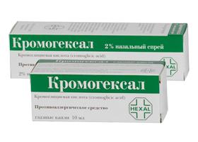 кромогексал инструкция по применению капли в нос для детей - фото 7