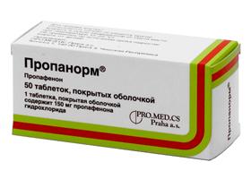 пропанорм лекарство инструкция