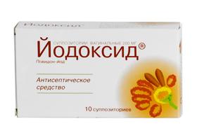 свечи йодоксид инструкция по применению в гинекологии - фото 8