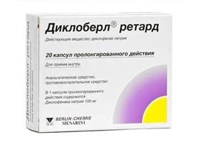 диклоберл ретард таблетки инструкция по применению - фото 2
