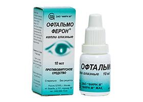 офтальмоферон инструкция по применению детям - фото 6