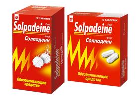Solpadeine инструкция - фото 8