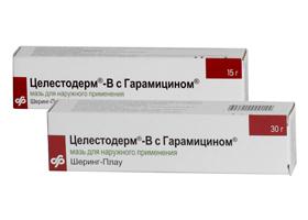 Garamycin крем инструкция - фото 5