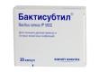 Лактобактерин: инструкция по применению, цена, отзывы для новорожденных. Свечи в гинекологии