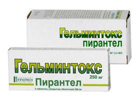 Профилактика глистов у детей: самые эффективные и безопасные препараты