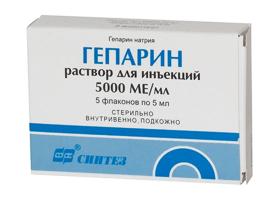 гепарин лекарство инструкция - фото 7