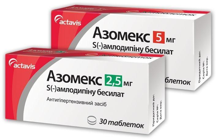 Азомекс